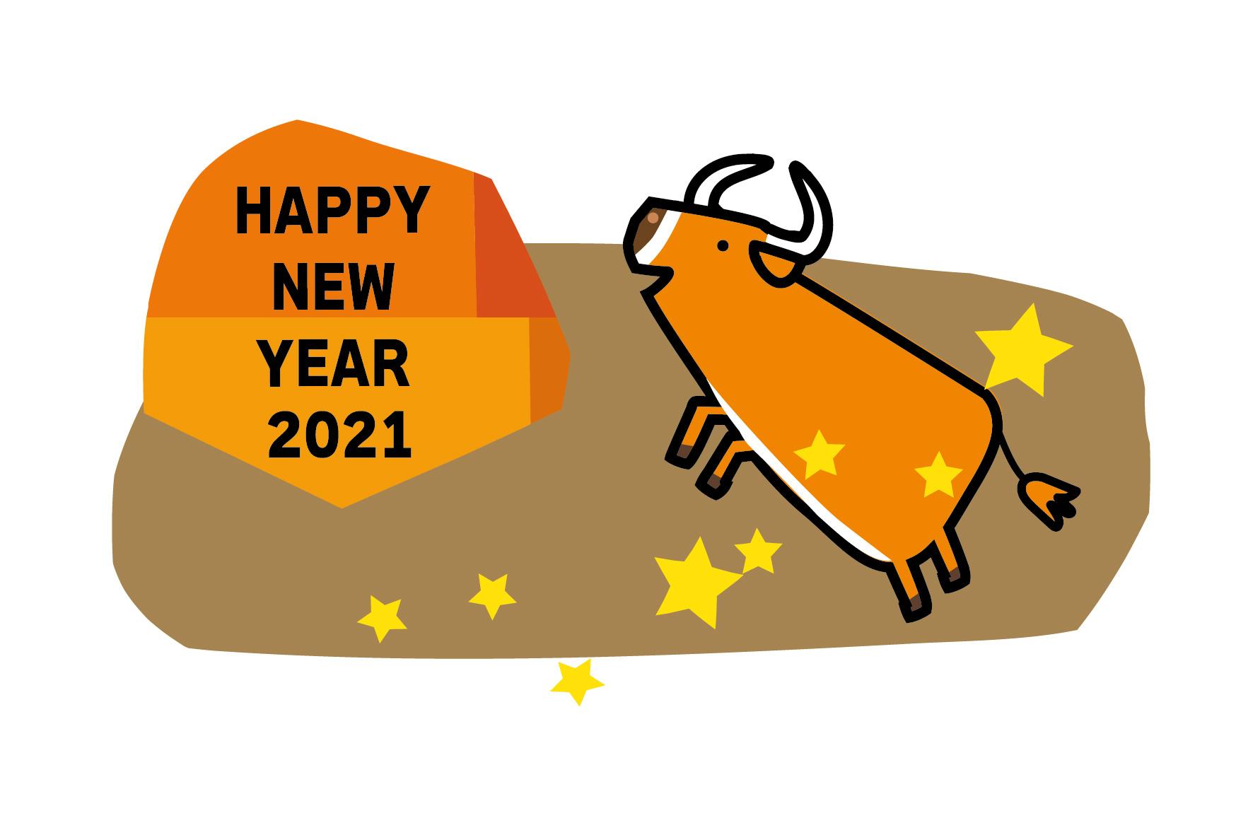 年賀状2021年テンプレート